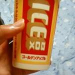 090815_2011~01.JPG